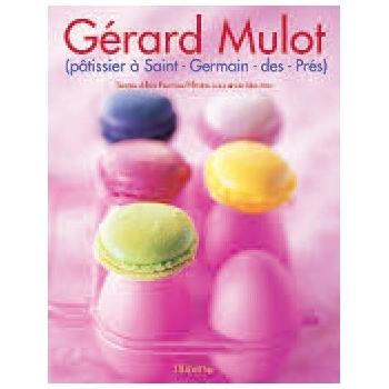GERARD MULOT PATISSIER A ST GERMAIN DES PRES