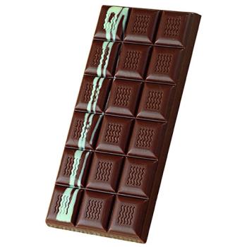PLAQUE CHOCOLAT 110