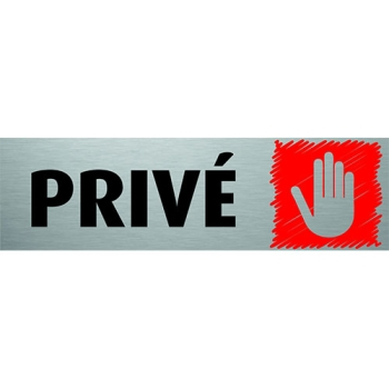 PLAQUE PVC ALU - ''PRIVE''